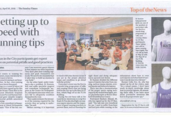 Getting Up To Speed With Running Tips, The Sunday Times