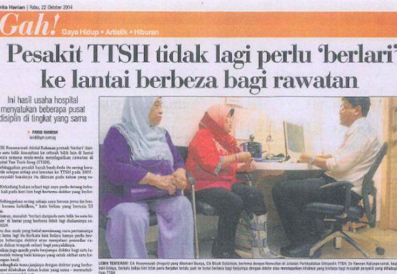 Pesakit TTSH todak lagi perlu berlari ke lantai berbeza bagi rawatan Berita Harian
