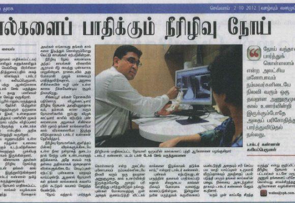 Tamil Article 2
